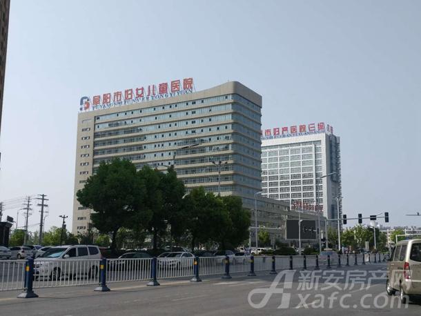 阜阳市妇女儿童医院