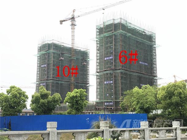 滨江壹号院6#、10#楼