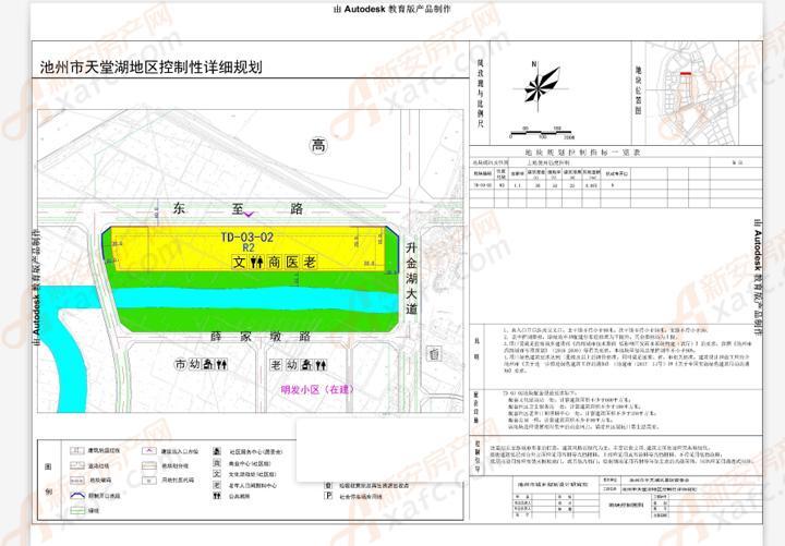 天堂湖地区1号天堂渠以北地块规划条件批前公示.jpg