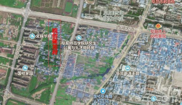 皖创雍龙府项目卫星图