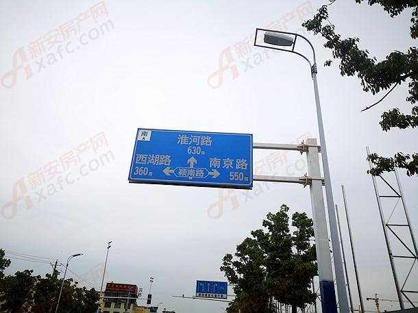 城泉路指示路牌