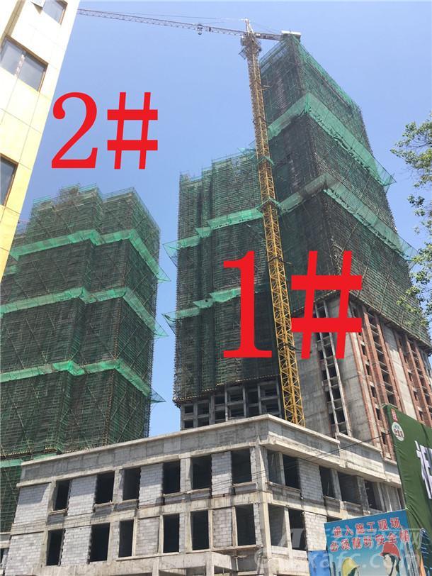 富安德森广场1#、2#楼