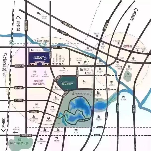庐江美的城项目区位图