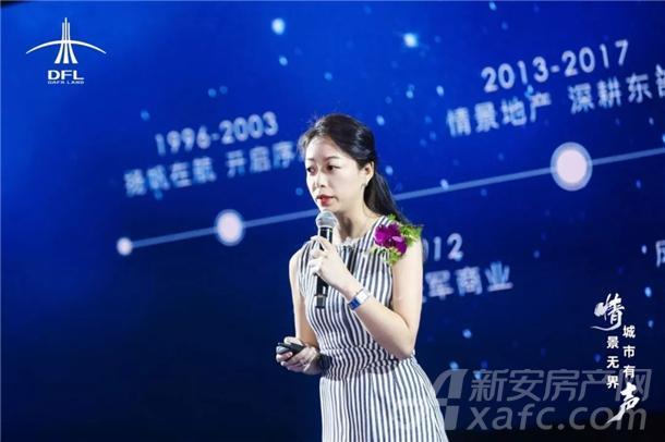 大发地产品牌总监刘雯惜女士致辞