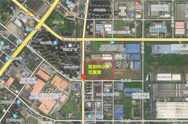 明珠广场板块将添新学校