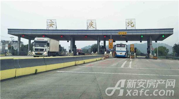 合安高速入口(安庆北)
