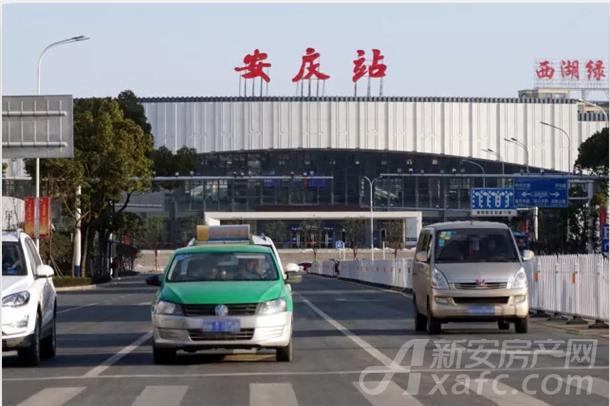 安庆高铁站