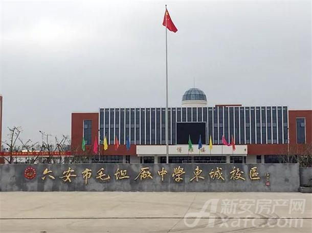 毛坦厂中学东城校区