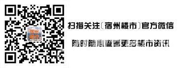 网站尾部引导二维码.jpg