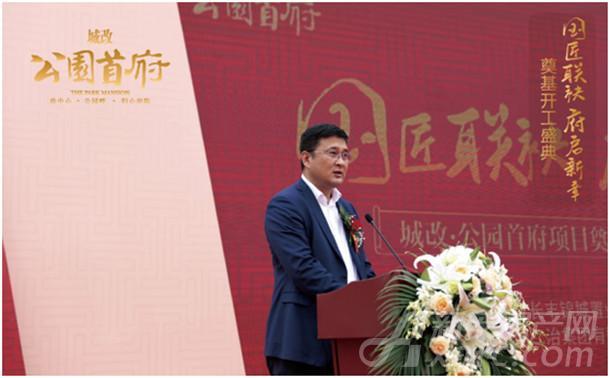 中国二冶集团华东分公司总经理张文涛先生致辞