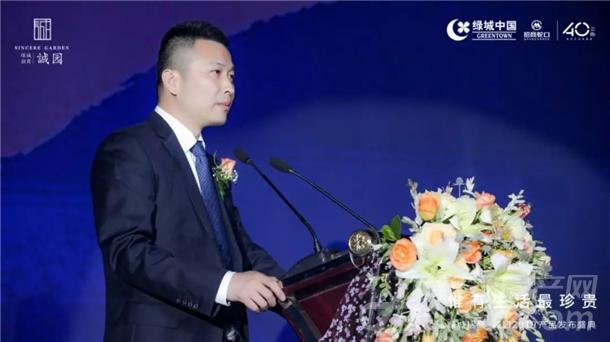 绿城中国华东区域公司常务副总经理黄科玮先生致辞