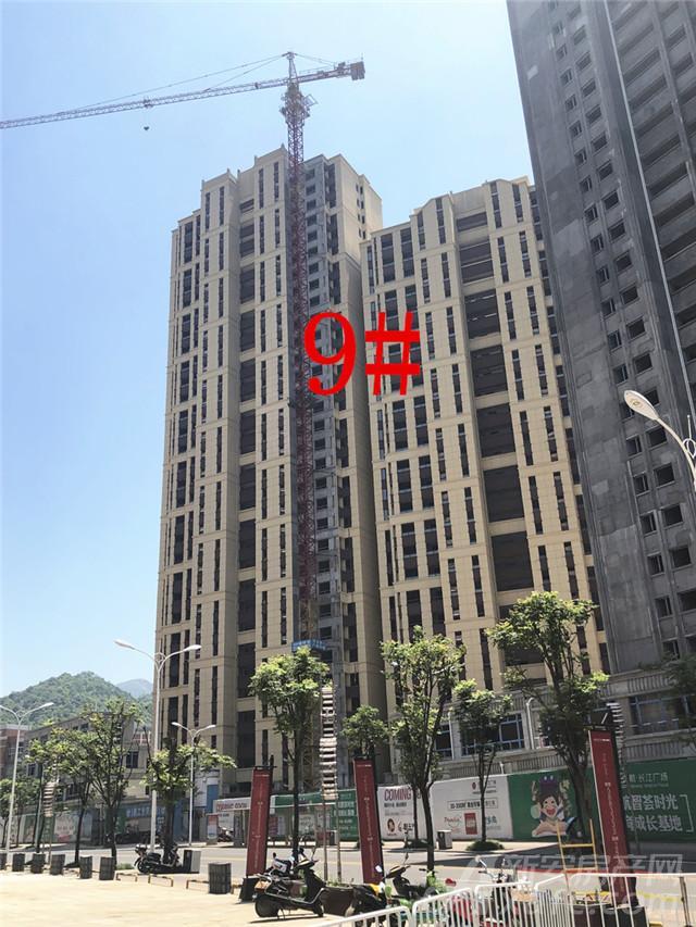 中航长江广场9#楼
