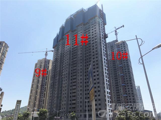 中航长江广场9#、10#、11#楼