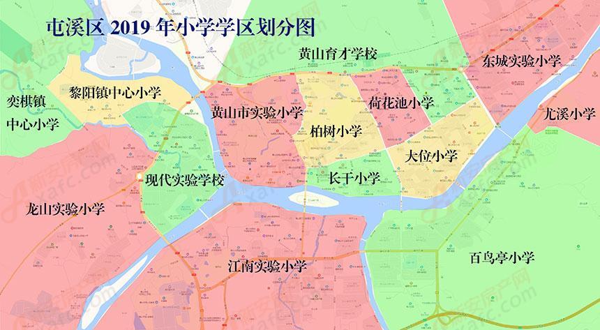 屯溪区2019年小学学区划分图860.jpg
