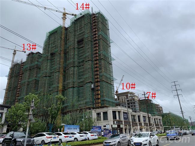 恒大御府7#、10#、13#、14#楼项目进度