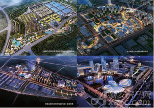 宝湾产城项目鸟瞰效果图
