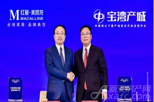 焦贤才、蒋小忠分别致辞并代表两家公司签订协议