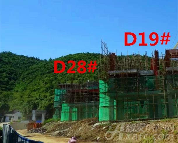 文一•十里春风D19#、D28#楼