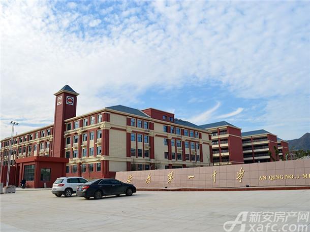 安庆第一中学