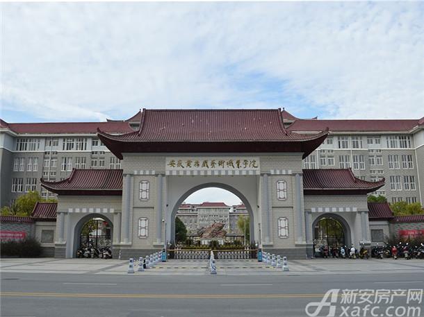 安庆黄梅戏艺术职业学校