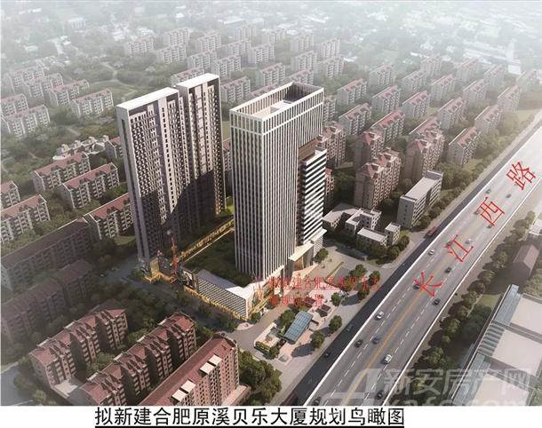 原溪贝乐城新规划方案