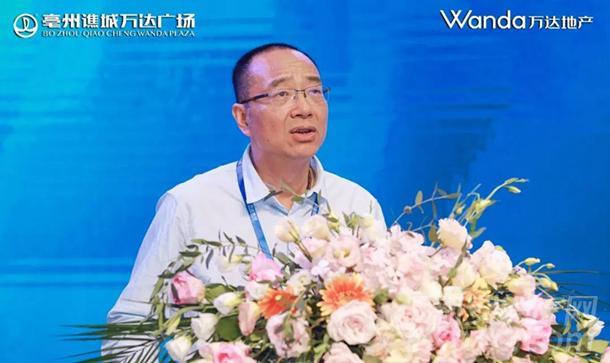 亳州万达城市公司总经理 胡军先生致辞.jpg