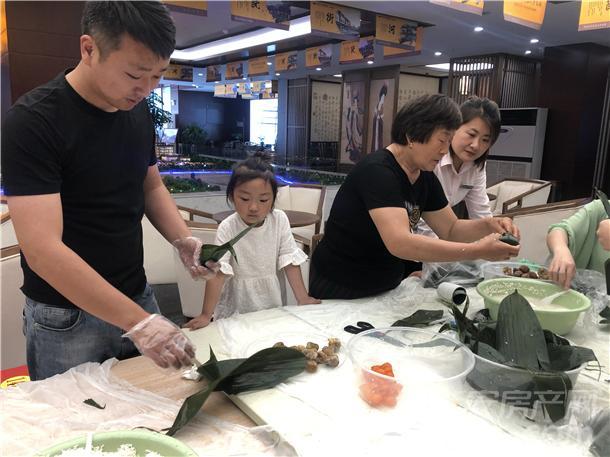 """一起""""粽""""情相约运河人家 粽子DIY一起欢乐过端午"""