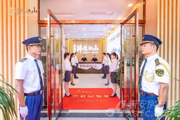 碧桂园锦绣江山城市会客厅开放