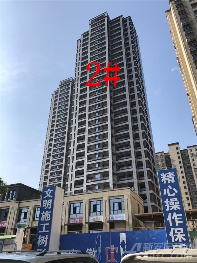 鼎元学府2#楼