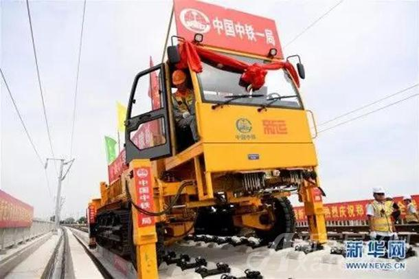 郑(州)阜(阳)高铁6月11日全线铺轨贯通
