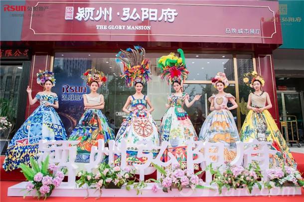 http://www.ahxinwen.com.cn/wenhuajiaoyu/45716.html