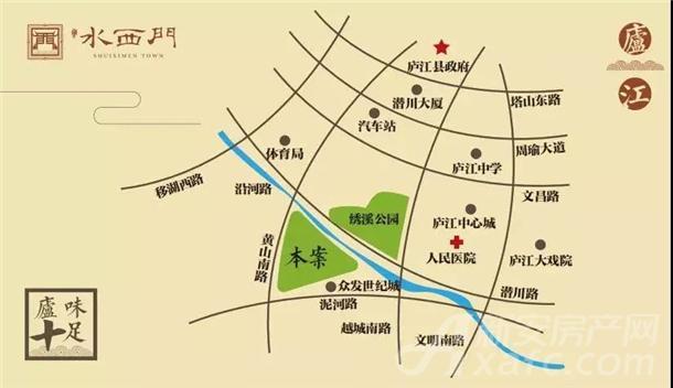 庐江水西门区位图