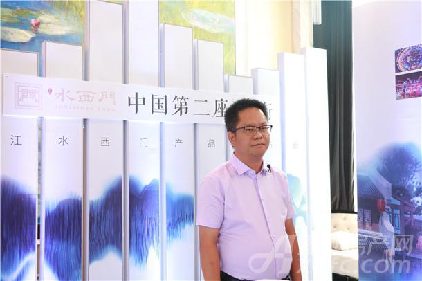 滨湖集团庐江分公司总经理陈磊先生