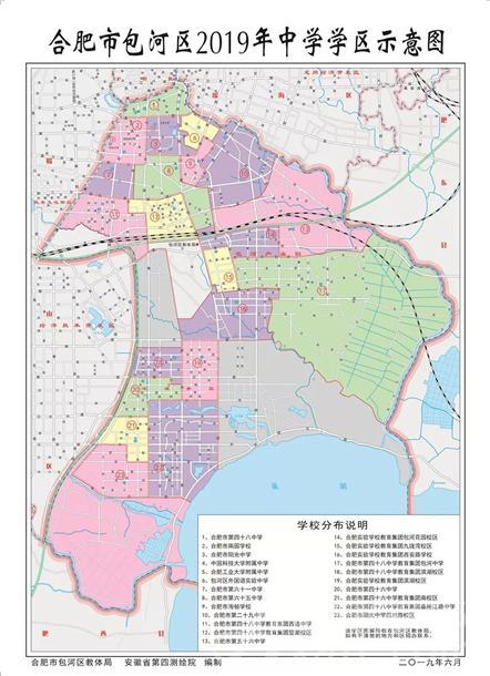 包河区2019年中学学区划分