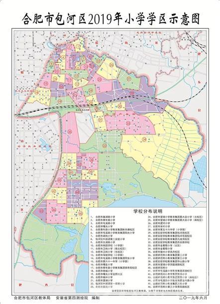 包河区2019年小学学区划分