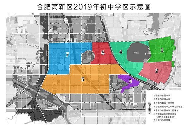 高新区学区划分(中学)