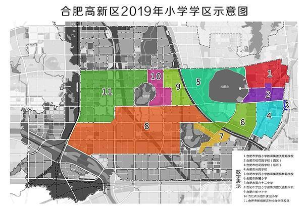 高新区学区划分(小学)