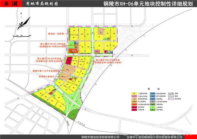 铜官区铜土储字[2019] 8号—10号地块规划图