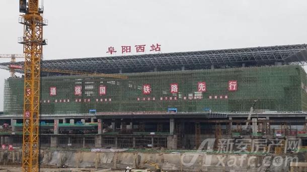 阜阳高铁西站实景图