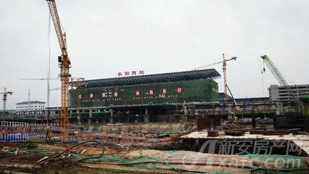 阜阳高铁西站标识牌正式挂上