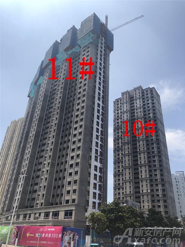 中航长江广场10#、11#楼