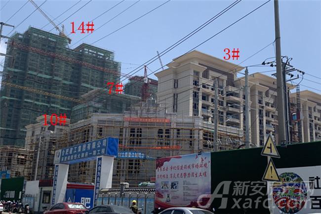 恒大御府3#、7#、10#、14#楼项目进度