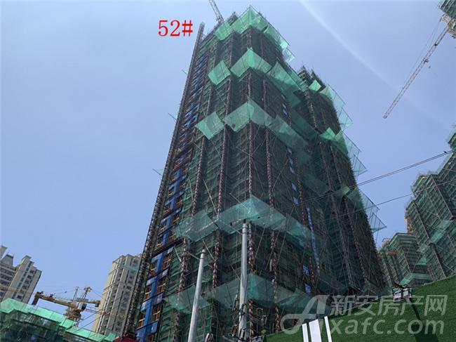 恒大绿洲52#楼项目进度