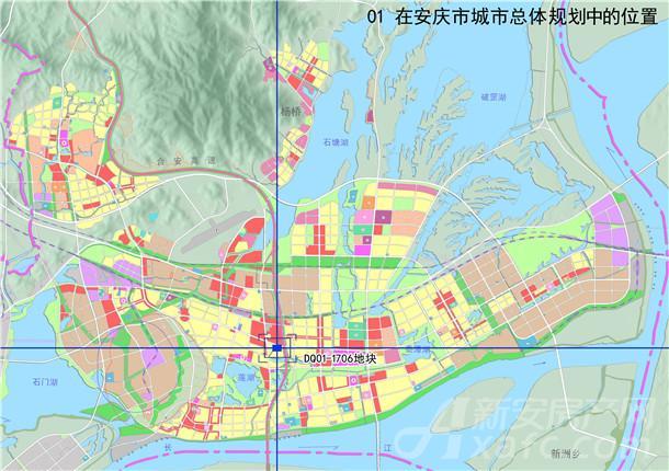 DQ01-1706地块区位图