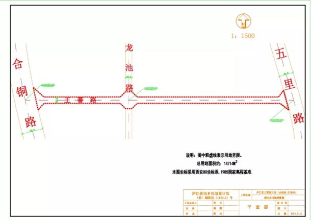 庐江县王蕃路