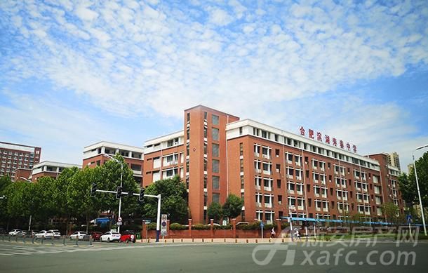 合肥滨湖寿春中学