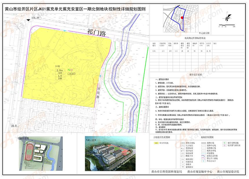 05昱城中学图则cad-Model.jpg
