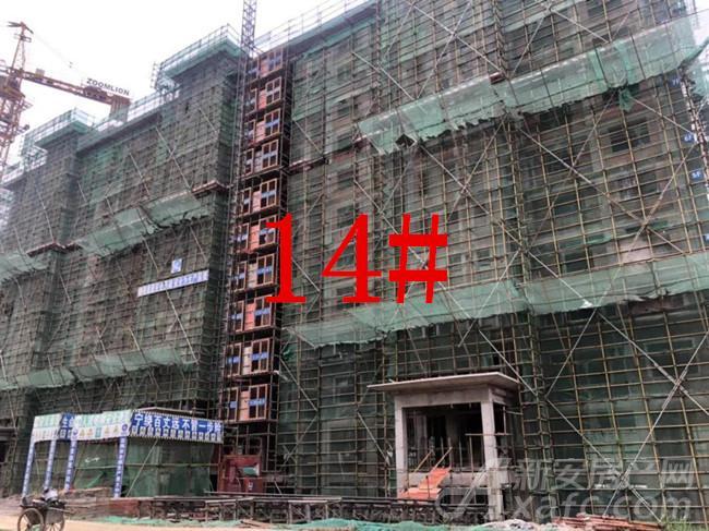 华源翠湖湾14#楼