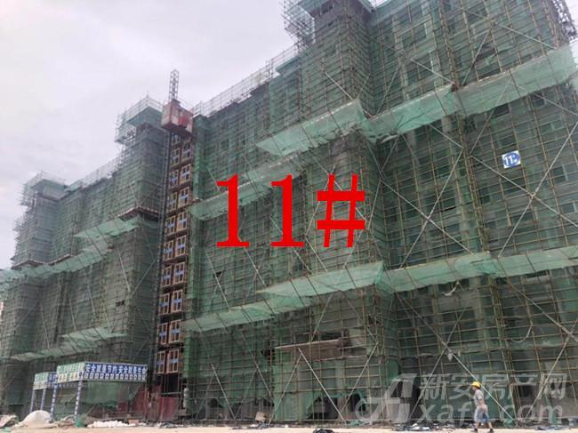 华源翠湖湾11#楼