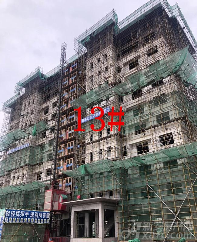 华源翠湖湾13#楼